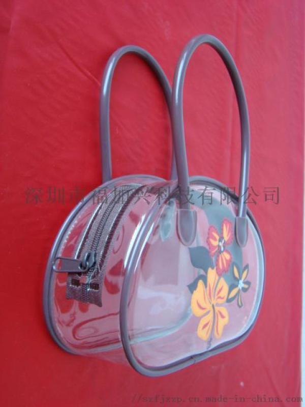 透明PVC外出旅行拉链袋 日用品收纳包