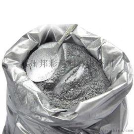 供应银粉 铝银粉 细白银粉 闪银粉 亮银粉