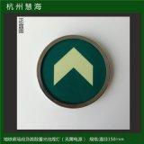 杭州發光玻璃鋼化地標帶鋼圈 不鏽鋼包邊圓形蓄光地貼