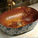 簡約臺上盆洗手盆家用衛生間陶瓷藝術盆單面盤