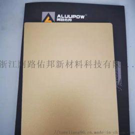 防火铝塑板A2防火级矿物芯氟碳涂层
