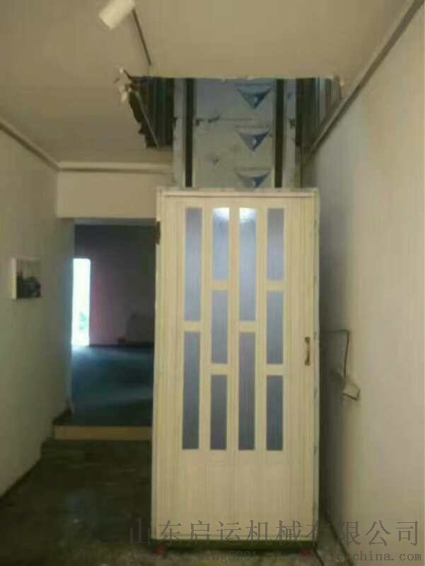 啓運無機房電梯家裝電動門電梯垂直升降家用平臺