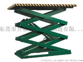 东莞厂家供应固定剪叉式升降机 小型高空作业平台