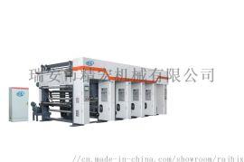专业生产凹版印刷机设备 电脑高速塑料凹版印刷机