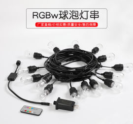 RGBw灯串 导光柱灯泡 七彩灯串