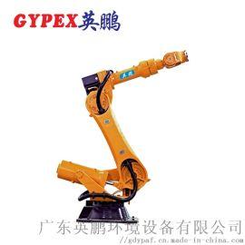 青岛多关节工业机器人 YPJQ-165