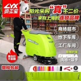 电瓶式洗地机,洗地机厂家直销,手推式洗地机
