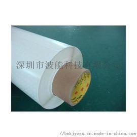 3M9458原装进口透明无基材耐高温双面胶带