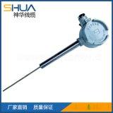 廠家直銷WZPK-131直形管接頭式熱電阻