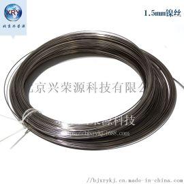 高纯镍丝Ni 99.995%1- 6mm金属镍丝