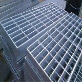 地鐵鍍鋅鋼格板廠家定製