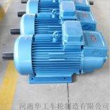 YZR起重机冶金用变频调速三相电机 型号齐全