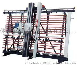 复合铝板开槽机(数显)