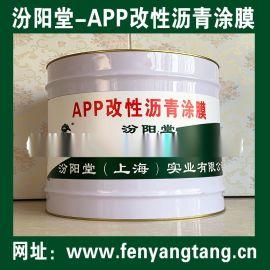 APP改性沥青涂膜、APP改性沥青防水防腐涂膜