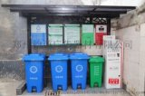 钧道工地垃圾分类回收亭厂家