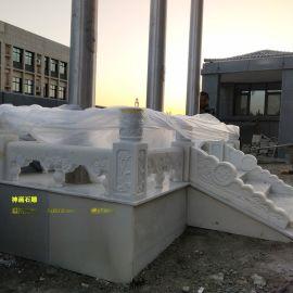 新疆新市阳台石护栏护栏