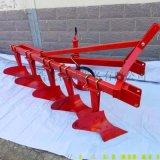 浩民機械生產五鏵犁  520型號鏵式犁