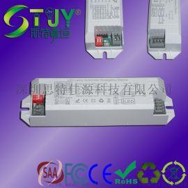 新品外置驱动灯具恒功率应急电源