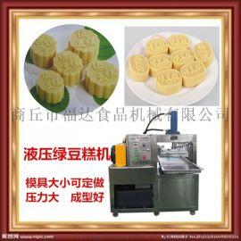 全自动绿豆糕机自动加料自动出盘一分钟出三盘