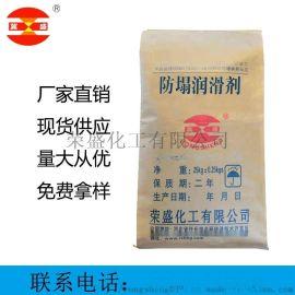 厂家供应现货销售量大从优防塌润滑剂