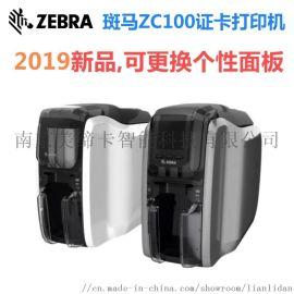 Zebra 斑马ZC100证卡打印机