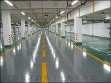 智慧照明控制系統在地下車庫的應用