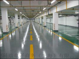 智能照明控制系統在地下車庫的應用