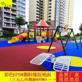 幼儿园塑胶地板寒假贺州彩色EPDM塑胶地面工程