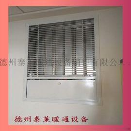 防烟前室,多叶送风口PYK-PF电动加压送风口