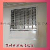 防煙前室,多葉送風口PYK-PF電動加壓送風口
