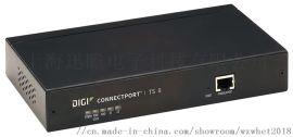 Digi串口服务器Connect Port TS