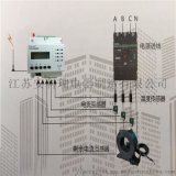 贵州智慧式用电安全管理系统 车站安全用电智能管理系统