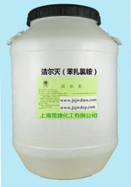 95-105%固体状洁尔灭(苯扎氯铵)
