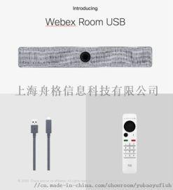 思科 Webex Room USB产品介绍