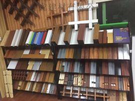 u型鋁方通, 吊頂鋁合金方通, 仿木紋鋁格柵