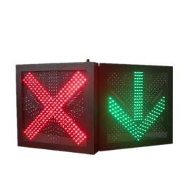 深圳立达隧道收费站车道指示器 红叉绿箭通行灯