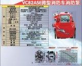 VC82ASEEXJIS日本東發消防泵