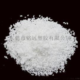 PPO专用改性剂SBS D-1155JP 高分子