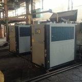 工業用冷水機_工業用小型冷水機_工業用風冷冷水機