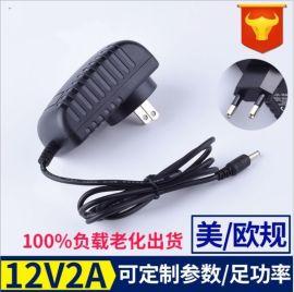 12V2A LED灯条电源适配器