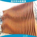 背景墙弧形铝格栅 波浪形铝板造型 弧形格栅背景墙