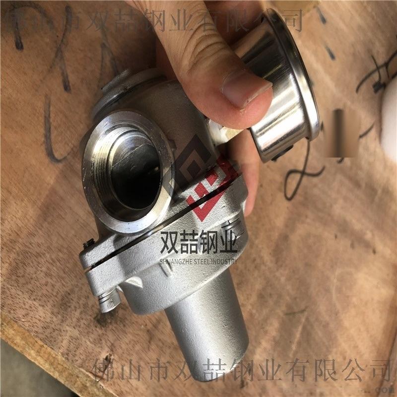 可調式不鏽鋼減壓閥 304減壓閥 不鏽鋼減壓閥