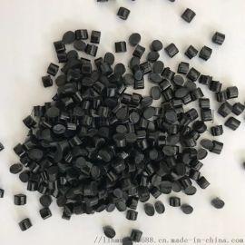 抗静电tpu塑胶粒 防静电专用屏蔽材料