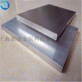 现货7075铝板 7075中厚铝板 7075超厚硬铝合金板 7075t6铝板 可切