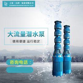 排涝  —大流量潜水泵制造销售