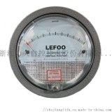 微差压表0~60pa 无尘车间洁净区用压差表