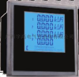 多功能电度表YGPD39-2S4