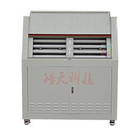 皮革塑料耐黄变高低温耐候老化仪器,uvb313供应