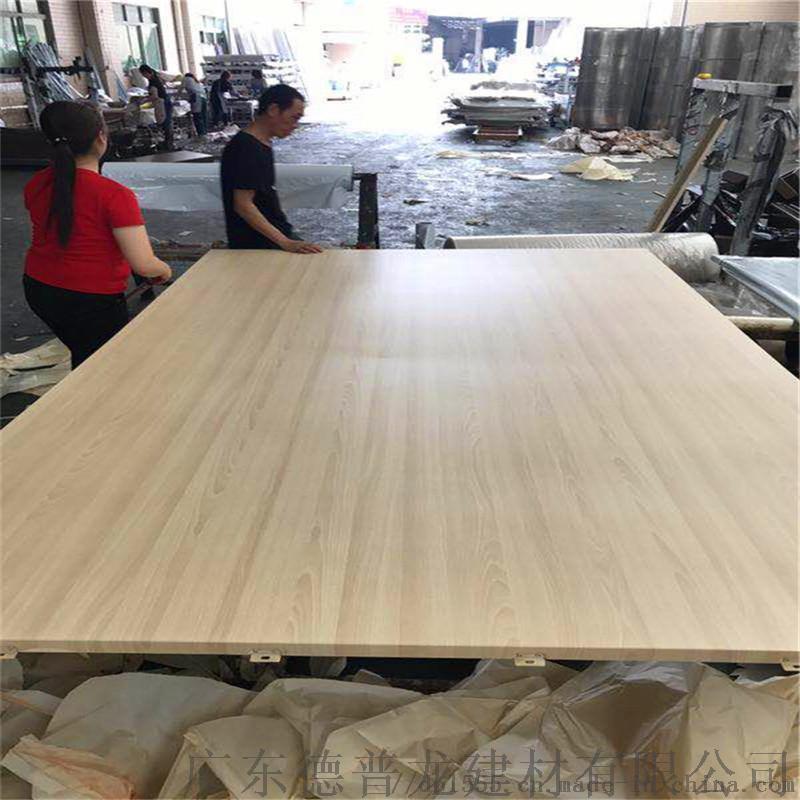 铝合金木纹铝单板定制 仿木纹铝合金天花板