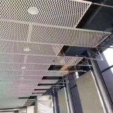 外墙乌黑穿孔铝单板 立面墙透风金属穿孔铝单板